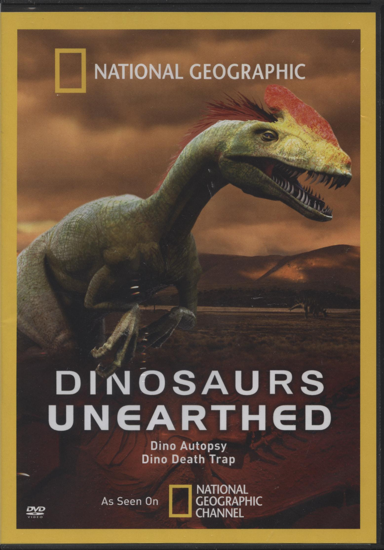 dino unearthed 001.jpg